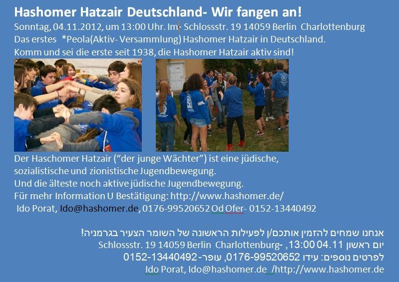 Hashomer Hatzair Berlin Schloss19